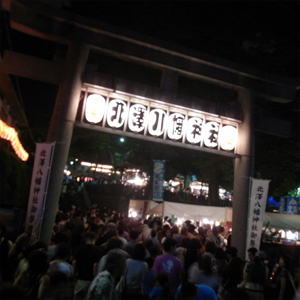 北沢八幡神社例大祭