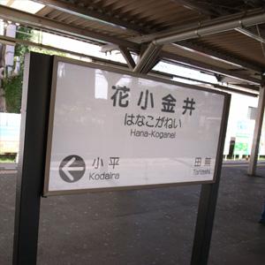 20081013_1