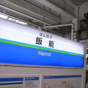 20081102_1