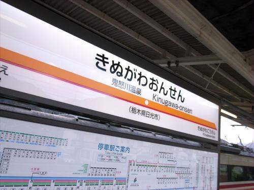 20100123_3