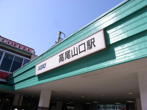 20100314_1