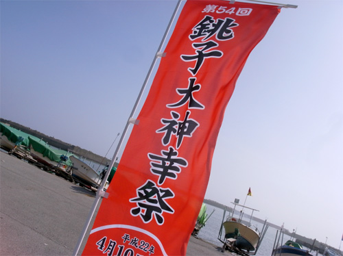 20100411_1