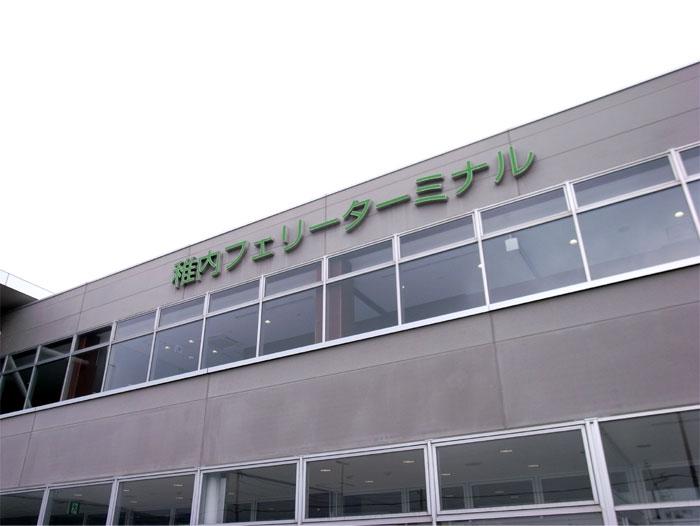 20100829_5