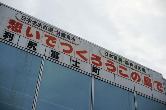 20100829_6