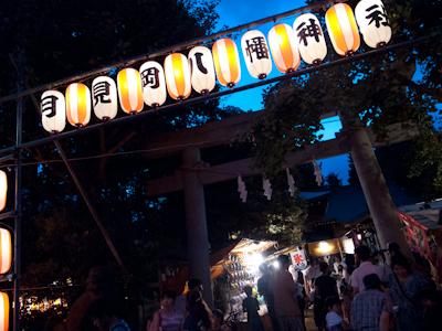 月見岡八幡神社 例大祭