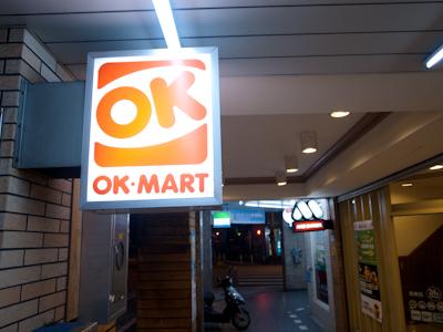 OK・MART