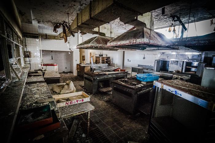 廃キッチン