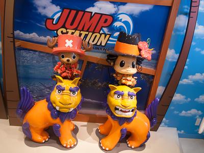 JUMP STATION