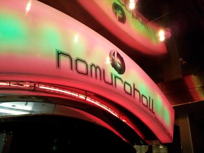 ナムラホール