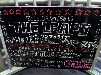 THE LEAPS