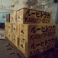 カブトビール