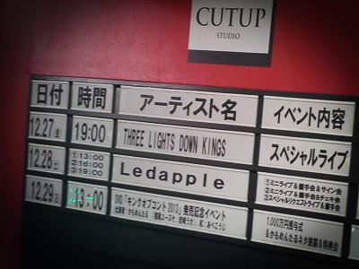 渋谷タワレコ
