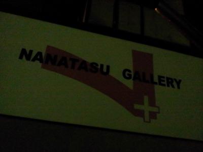 NANATASU GALLERY