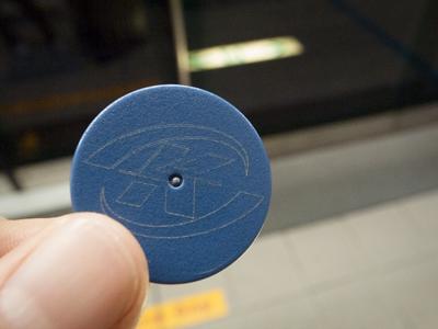 MRTコイン