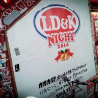 LD&K NIGHT 2014