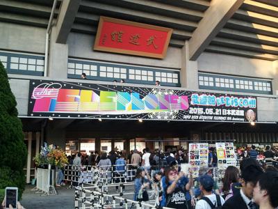「武道館 DE DISCO!!! ~SUPER DISCO Hits 10!!! the telephones 10th Anniversary~」@日本武道館