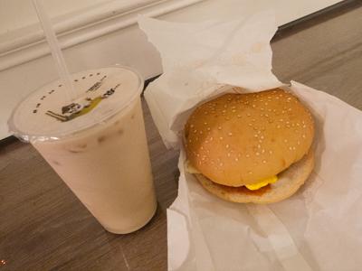 同心圓紅茶店