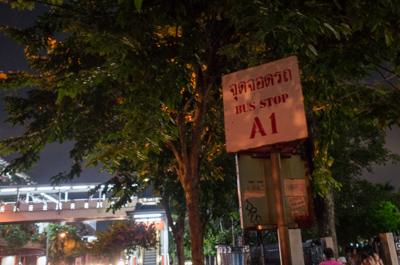 A1のバス停