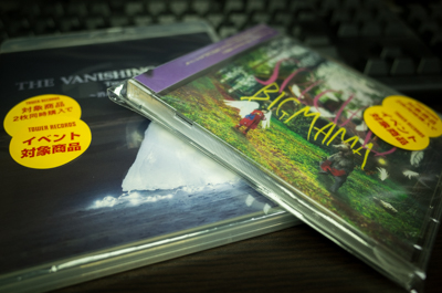 BIGMAMA「SPECIALS」「The Vanishing Bride Tour 2015 〜消えた花嫁の行方〜」