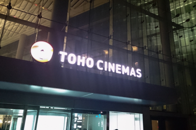 TOHO CHINEMAS 六本木