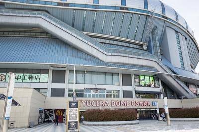 ぷらり大阪観光?w