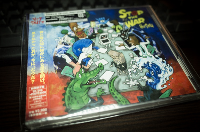 HEY-SMITH「STOP THE WAR」