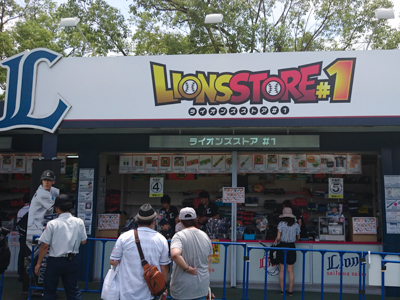 LIONS STORE