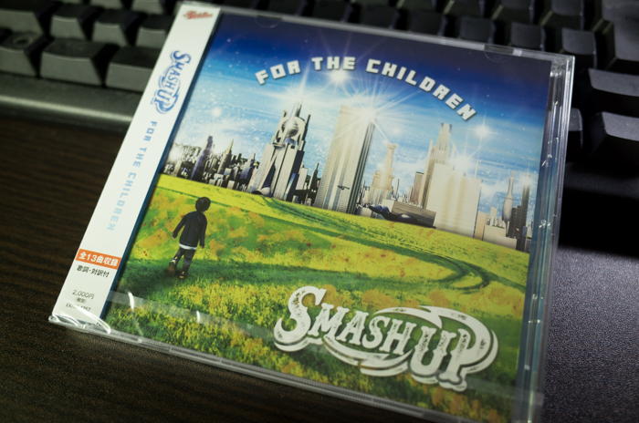 Smash up「FOR THE CHILDREN」