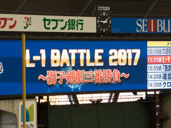 L-1 BATTLE 2017