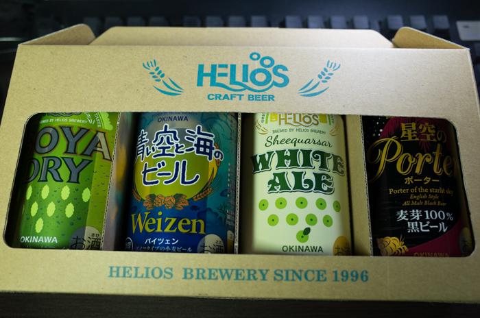 沖縄ビールセット