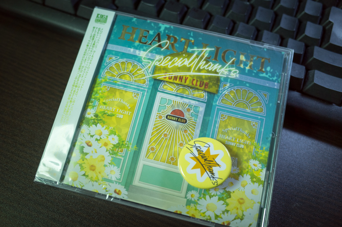 SpecialThanks「HEART LIGHT」