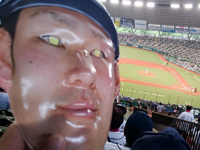 増田おめん