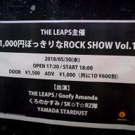 1,000円ぽっきりなROCK SHOW Vol.1
