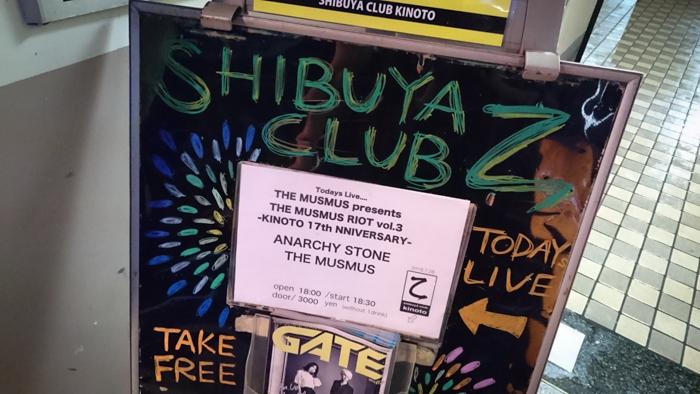 「THE MUSMUS RIOT vol.3」@渋谷 club 乙
