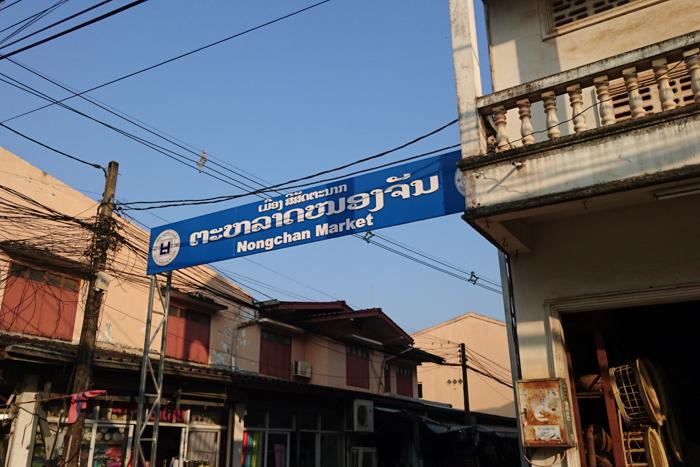 Nongchan Market