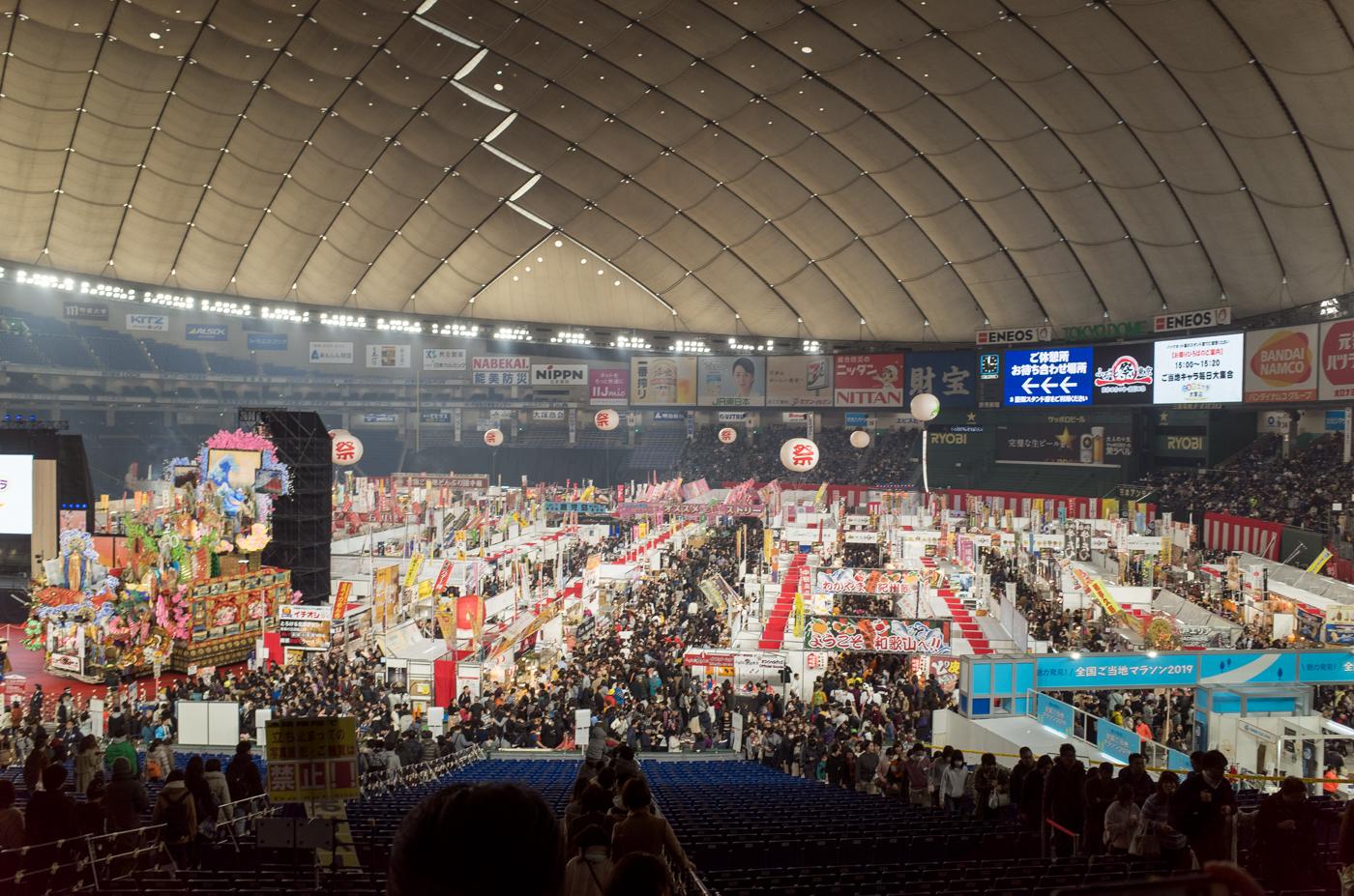 ふるさと祭り東京2019@東京ドームに行ってきましたっ!