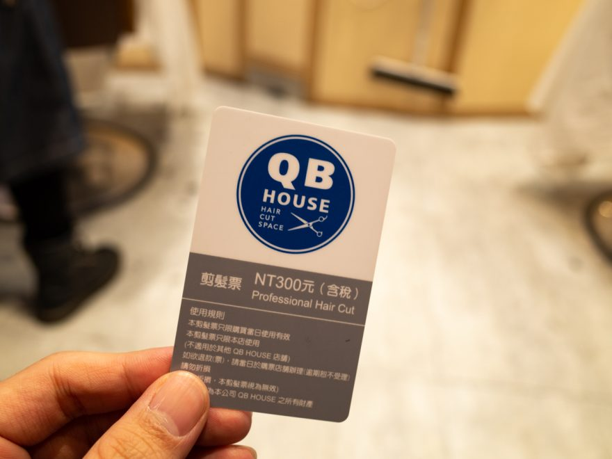 QB House