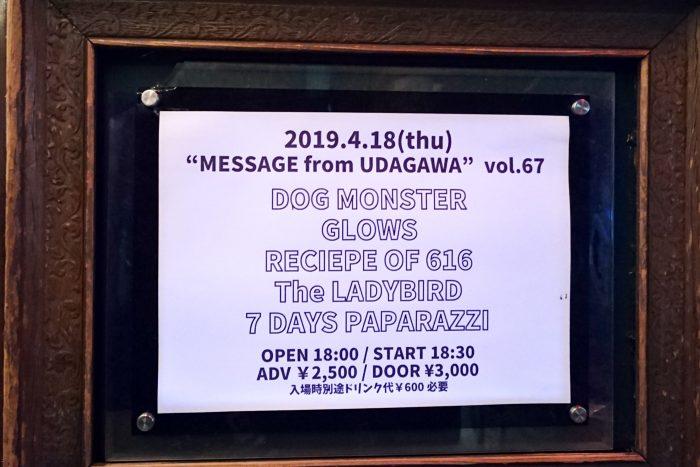 "MESSAGE from UDAGAWA""vol.67"