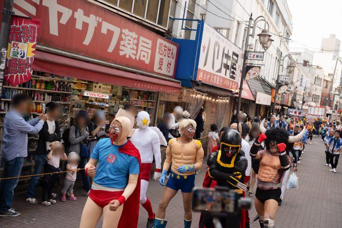 馬鹿パレード