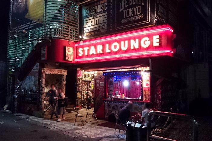 渋谷Star lounge