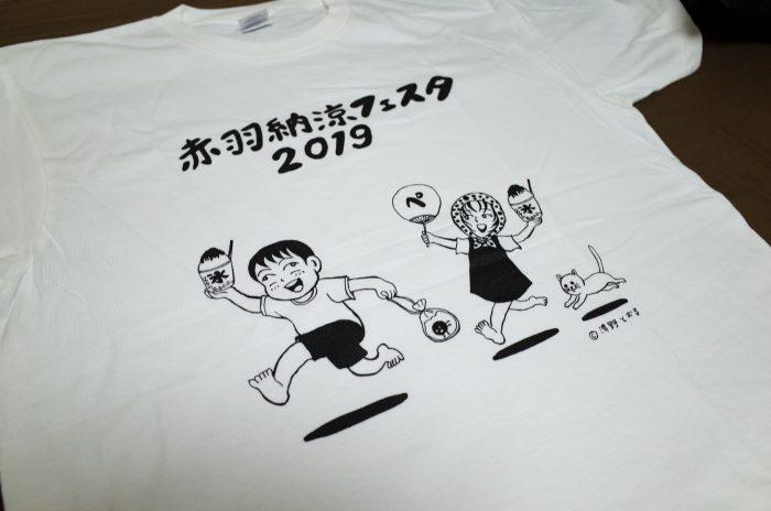 清野とおる先生デザインTシャツ
