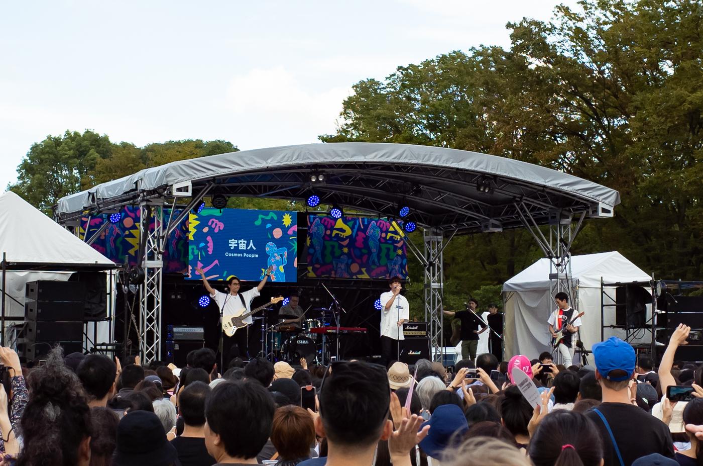 TAIWAN PLUS 2019で「宇宙人(Cosmos People)」のライブを見てきたっ!