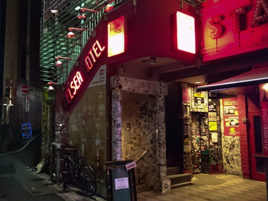 渋谷チェルシーホテル