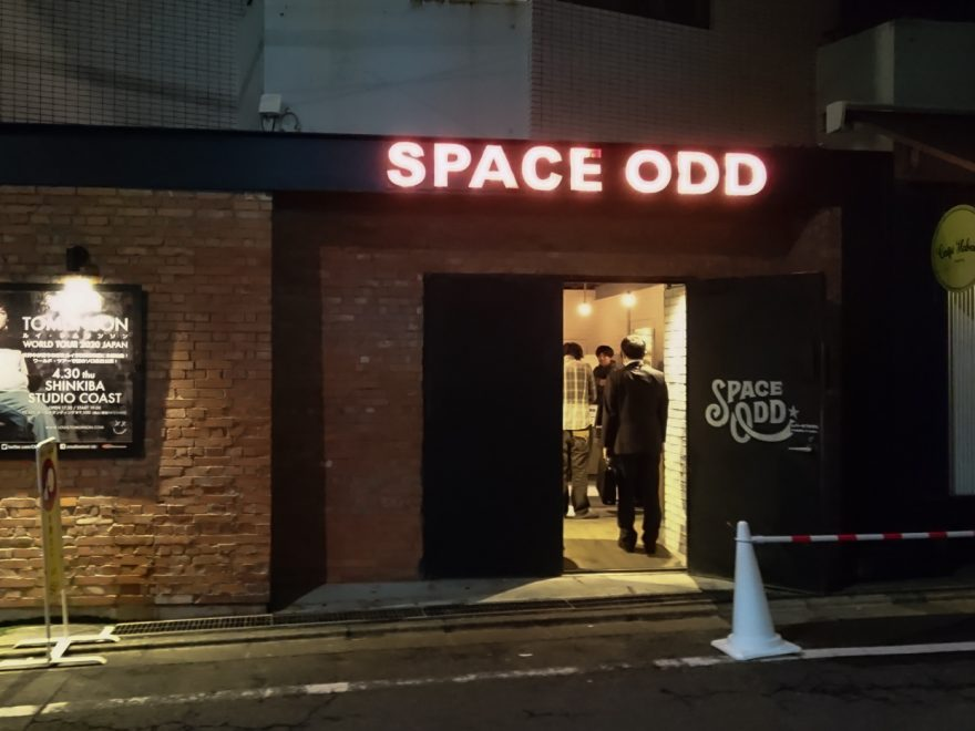 SPACE ODD