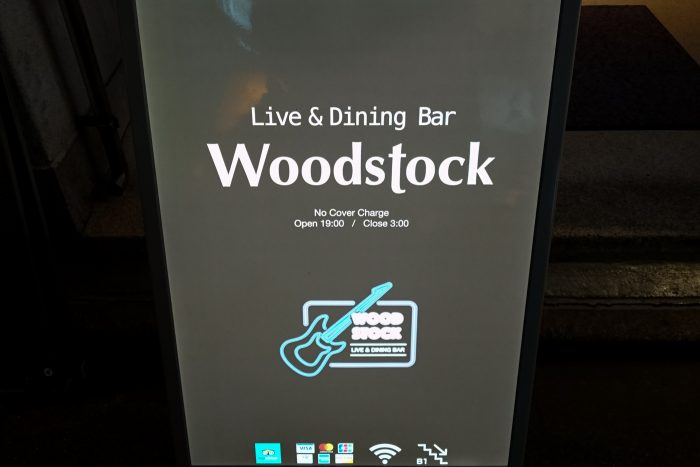Live & Dining Bar Woodstock