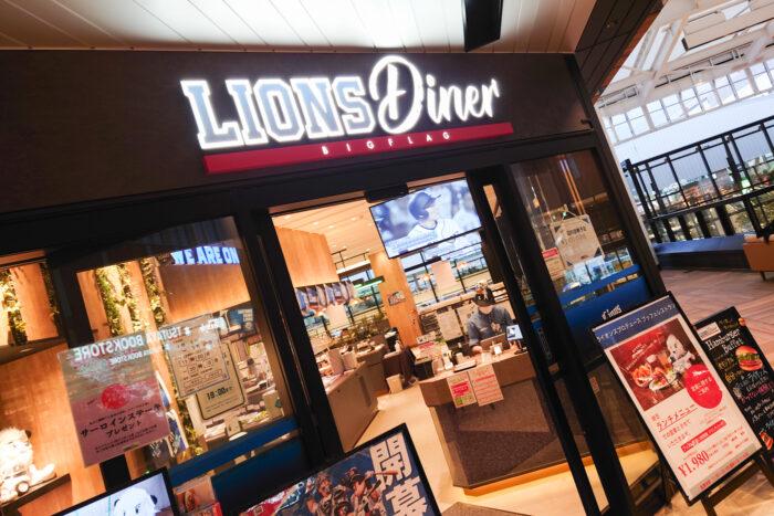 LIONS DINER BIGFLAG