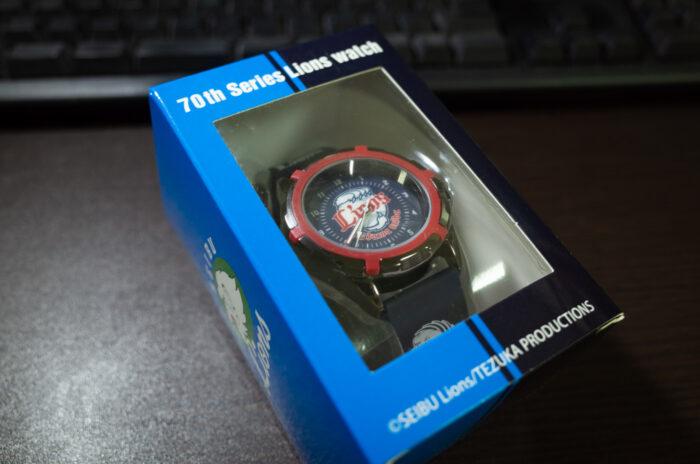 ライオンズ70周年記念腕時計