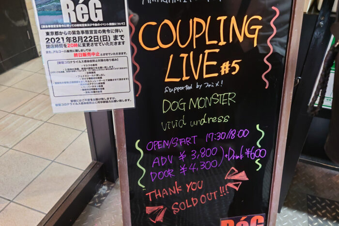 COUPLING LIVE#5