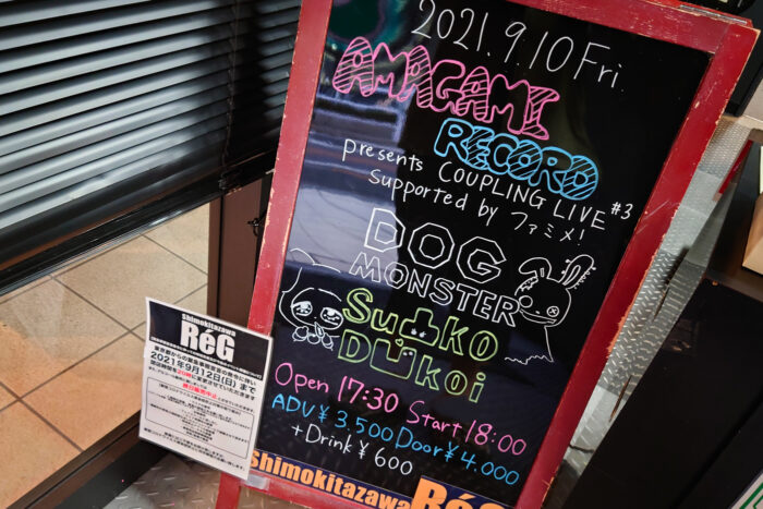 COUPLING LIVE#3